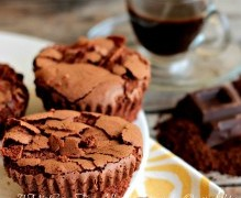 "Torta caffè e cioccolato ""Tortine Tenerine"""